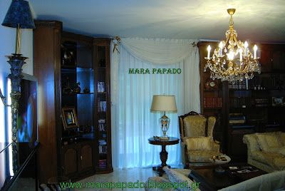 Mara Papado - Designer's workroom - Curtains ideas - Designs: ΕΛΕΥΘΕΡΑ ΣΧΕΔΙΑ ΚΟΥΡΤΙΝΩΝ