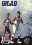 Gilad: Bodies in Motion, Vol. 5 - Waimea Bay [DVD] [2009]