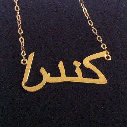 Find More Chain Necklaces Information about 2015 HOT Free shipping gold colored silver jewelry script name necklace gold hebrew name necklace,High Quality Chain Necklaces from Pretty-Girls Store on Aliexpress.com