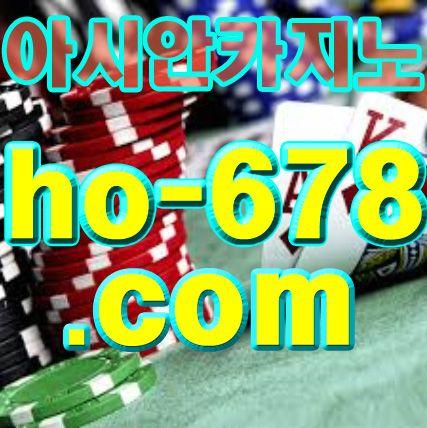 온라인바카라게임 =>> ho-678.com <<=온라인바카라게임,온라인바카라게임 =>> ho-678.com <<=온라인바카라게임,온라인바카라게임 =>> ho-678.com <<=온라인바카라게임,온라인바카라게임 =>> ho-678.com <<=온라인바카라게임,온라인바카라게임 =>> ho-678.com <<=온라인바카라게임,온라인바카라게임 =>> ho-678.com <<=온라인바카라게임,온라인바카라게임 =>> ho-678.com <<=온라인바카라게임,온라인바카라게임 =>> ho-678.com <<=온라인바카라게임,온라인바카라게임 =>> ho-678.com <<=온라인바카라게임,온라인바카라게임 =>> ho-678.com <<=온라인바카라게임,온라인바카라게임 =>> ho-678.com <<=온라인바카라게임,온라인바카라게임 =>> ho-678.com <<=온라인바카라게임,온라인바카라게임,온라인바카라게임,온라인바카라게임,온라인바카라게임,온라인바카라게임,온라인바카라게임,온라인바카라게임