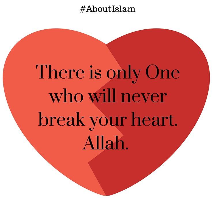 Only count on Allah!