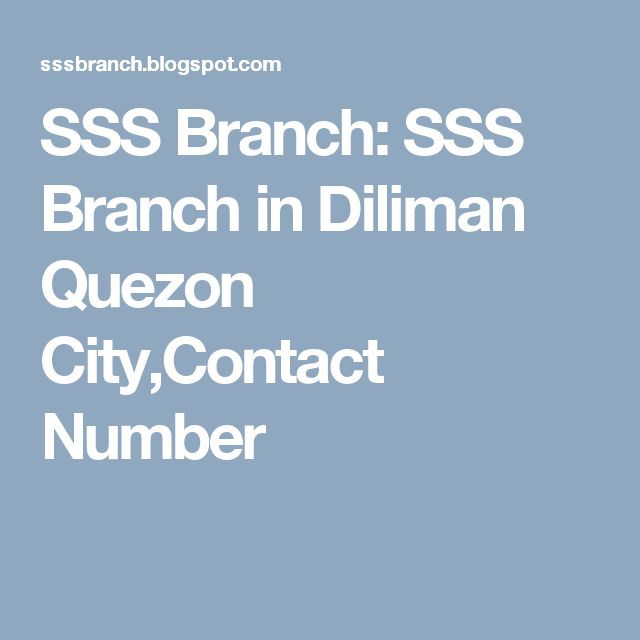 SSS Branch: SSS Branch in Diliman Quezon City,Contact Number