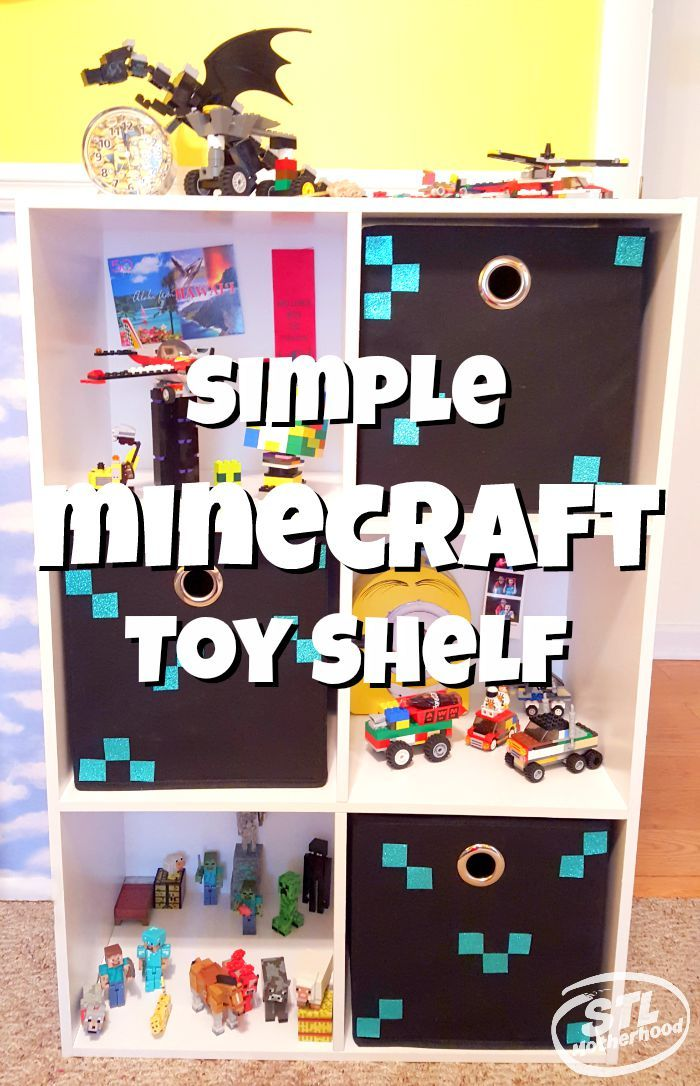 Craft Toys From The S