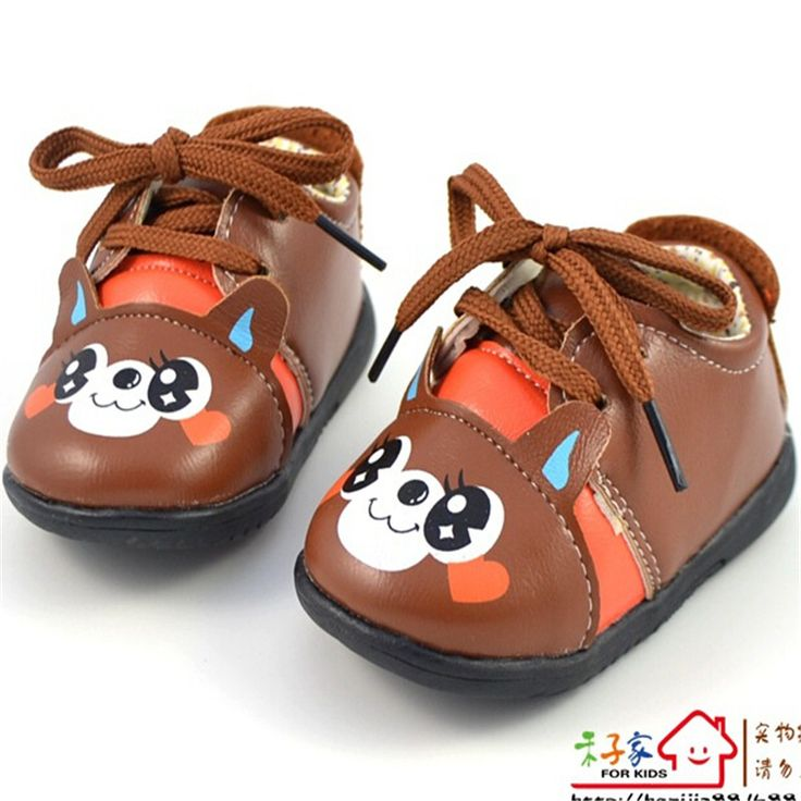 Baby lace up bear shoes $9.60 from Aliexpress