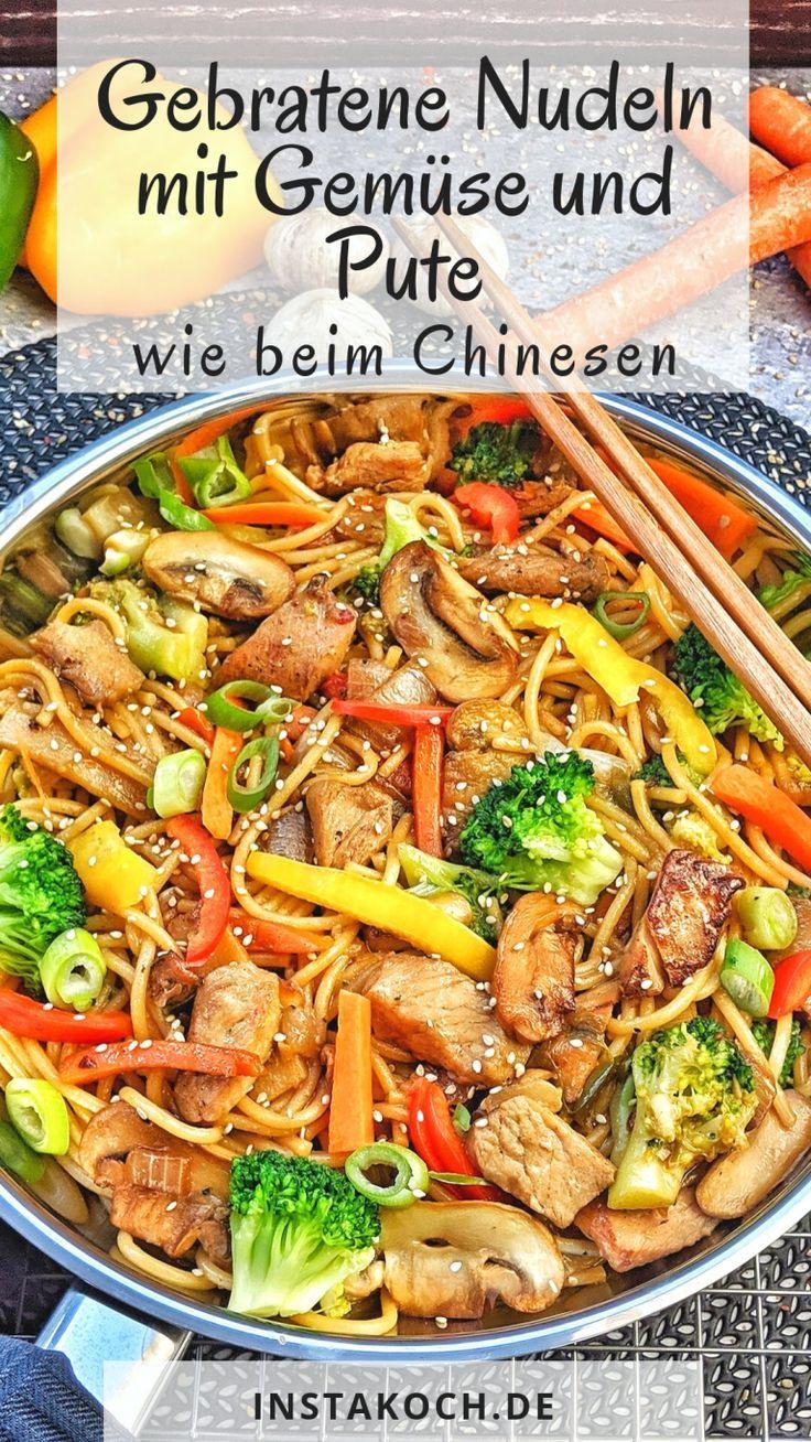 Gebratene Nudeln mit Gemüse und Pute, ganz so wie beim Chinesen, sind super sch…