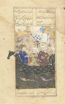 MIHR-O MUSHTARI, IRAN, 15TH CENTURY