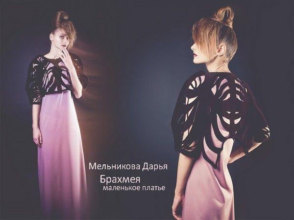 Обладательницей Гран При в номинации «Маленькое платье» конкурса «Экзерсис» стала Дарья Мельникова - Новости - Информационное агентство РИА МОДА