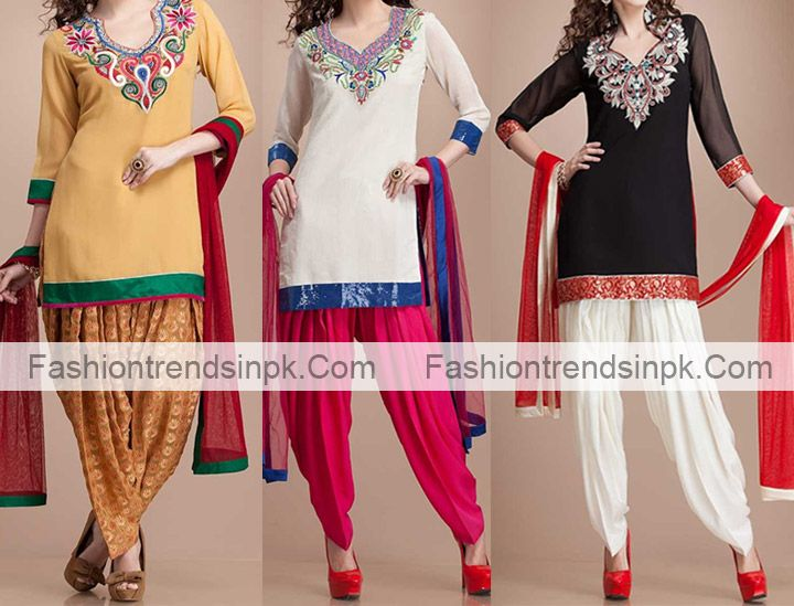 Punjabi Kurti Suit Neck Designs With Patiala Salwar Kameez Stylish