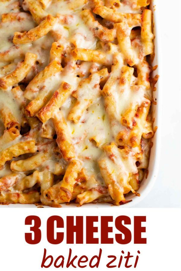 Easy No Fuss Three Cheese Baked Ziti Recipe Will Be A Family Favorite Dinner Serve With Garlic Bread And A Side Sala Ziti Recipes Baked Ziti Recipe Baked Ziti