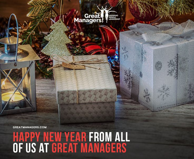 Happy New Year from all of us at Great Managers!