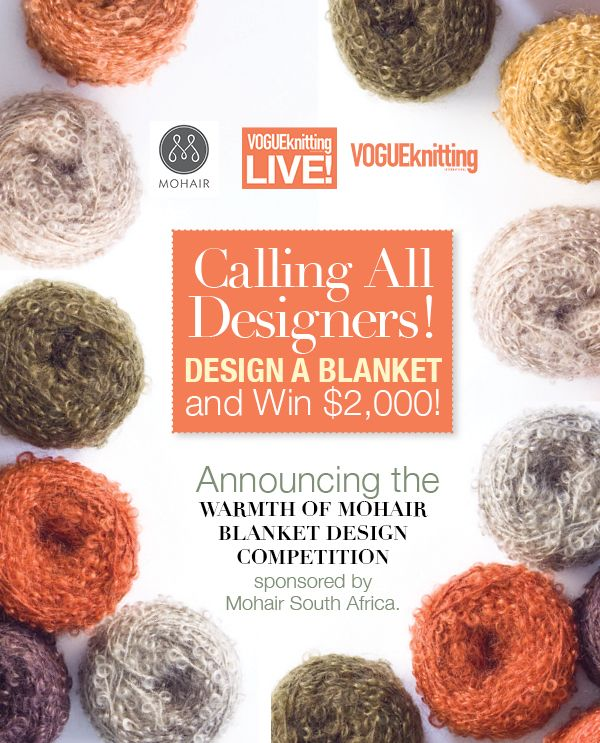 Design a Blanket and Win $2000
