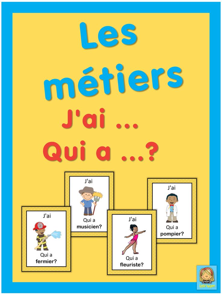 French version of the I have ... Who has ...? game. This French game can be played to practice French words for professions. The game has 43 cards with a colorful frame and 43 cards with a simple black frame to save you ink. There are 4 cards per page.