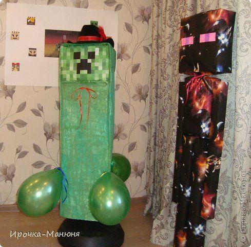 Фоторепортаж 23 февраля 8 марта День рождения Новый год Аппликация Рисование и живопись День Рождения в стиле Minecraft или как развлечь подростков А так же игры и задания к любому празднику Бумага Гуашь Клей Шарики воздушные фото 1