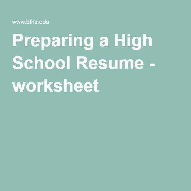 high school resume worksheet
