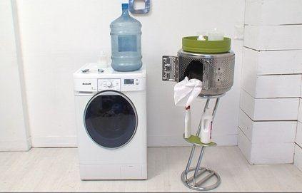 Les 25 meilleures id es de la cat gorie tambour machine - Nettoyage tambour machine a laver ...