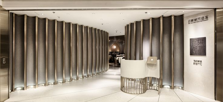 Gallery - Pak Loh Times Square Restaurant / NC Design & Architecture - 4