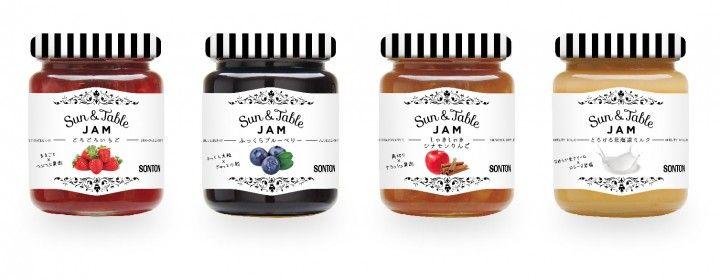 ~素材のブレンド・食感・デザインにこだわった新シリーズの瓶ジャム~「Sun & Table (サン アンド テーブル)」 新発売 - ソントン株式会社のプレスリリース