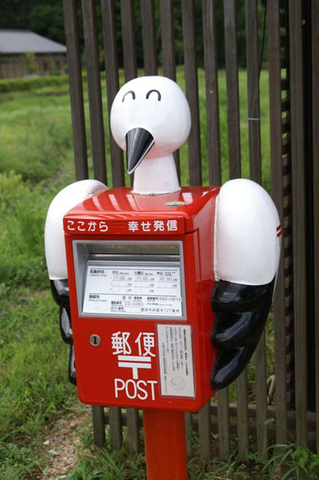 cool residential mailboxes. unique japanese mail boxes are wonderful in rain or shine cool residential mailboxes