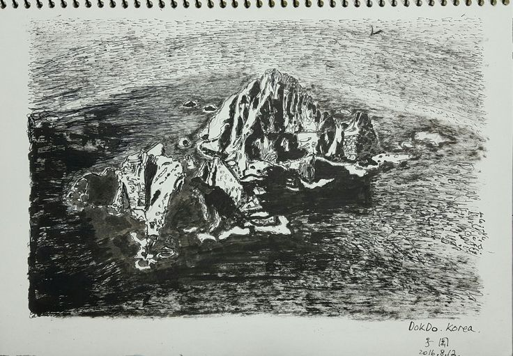 The Liancourt Rocks, also known as Dokdo or Tokto (Korean pronunciation: 독도) #pendrawings #storytelling #photodrawing  #kunst #drawing  #sketch #blackandwhite #capture #urbansketch #streetart #cityalley  #korea