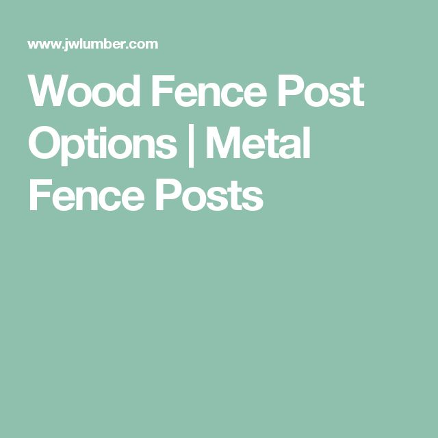 how to set metal fence posts in concrete