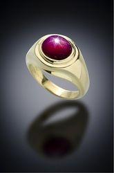 7.10 CT Star Ruby 18 Karat Gold Ring - Available Gallery - Paul Farmer      Goldsmith