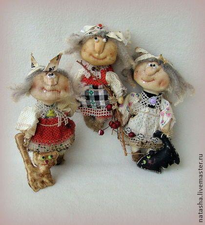Бабки - ёжки СТАРУШКИ - ВЕСЕЛУШКИ :)) - бабка ёжка,баба яга,домовые,домовой