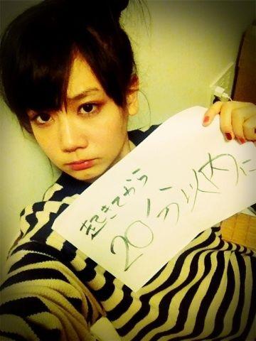 Shimizu Fumika 清水富美加