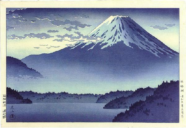 Fuji and Lake, by Tsuchiya Koitsu