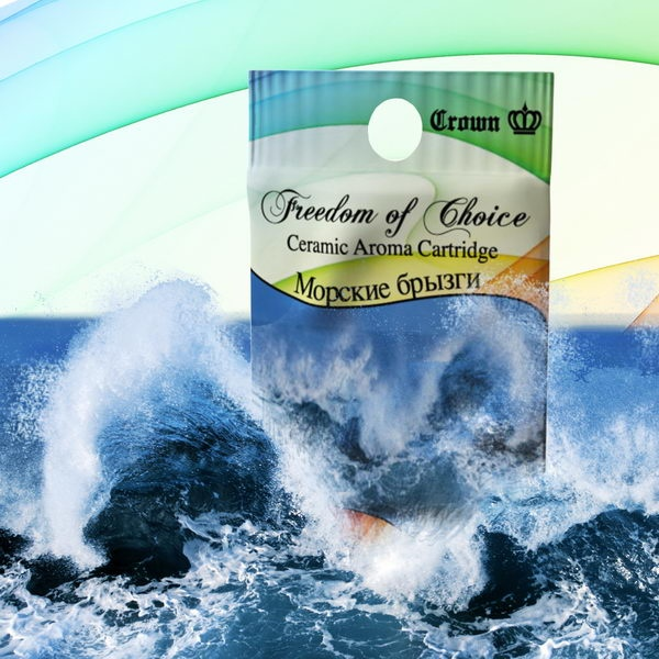 Ароматический картридж Crown CCR-18 Морские брызги идеально подходит ко всем моделям ароматизаторов с пометкой Freedom of Choice. В производстве картриджей используются ароматические отдушки только известных брендов. Производство США.