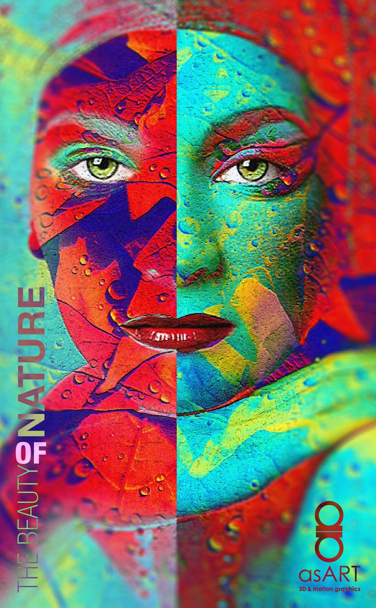 """""""The Beauty Of Nature - II"""" An experimental Adobe Photo Shop project"""