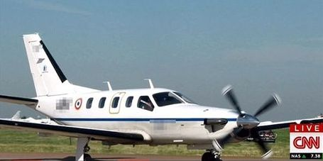Planet Stars: Συνετρίβη στη Τζαμάικα το αεροσκάφος που έχασε επι...