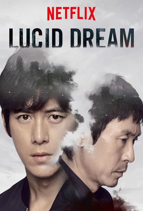 Lucid Dream 2017 full Movie HD Free Download DVDrip