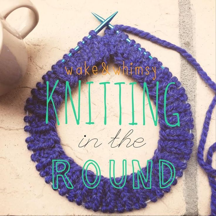If you have been following my blog, you know that I have only been knitting for a little over a year. I have come a long way in a short time, but have avoided things like circular needles, cable kn…