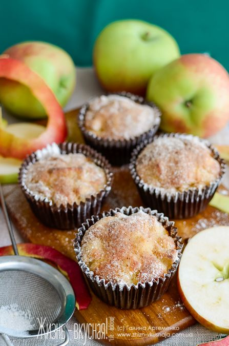 маффины с яблоками и корицей рецепт, как приготовить маффины с яблоками, рецепт приготовления яблочных маффинов, apple and cinnamon muffins recipe