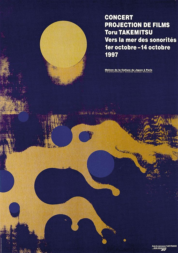 Japanese Poster: Concert Projection de Films. Ikko Tanaka. 1997