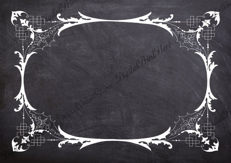 Clip Art Chalkboard Frame Victorian Border 007 Retro Ornate Frame Commercial Use by DigitalPrintStore on Etsy