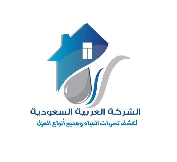http://www.saudiarabiaa.tk/ http://www.saudiarabiaa.tk/ http://www.saudiarabiaa.tk/