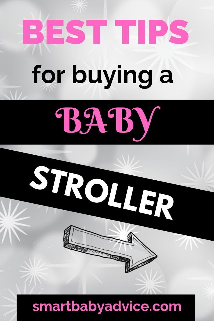 What to look for when you buy a stroller for your baby