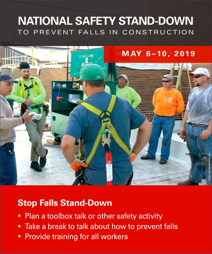Assp encourages support of workplace safety campaigns