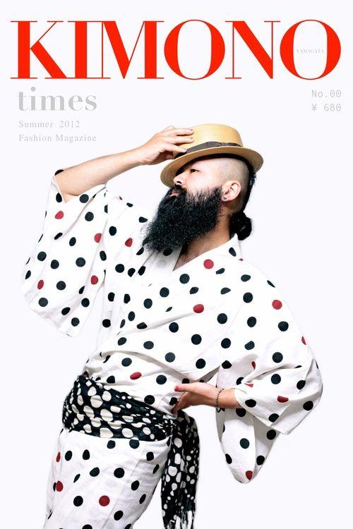 """Kimono Times"", Summer, 2012 edition"