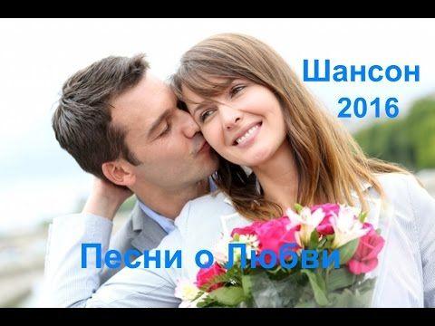 Красивые песни о любви 12_Сборник видеоклипов 2016