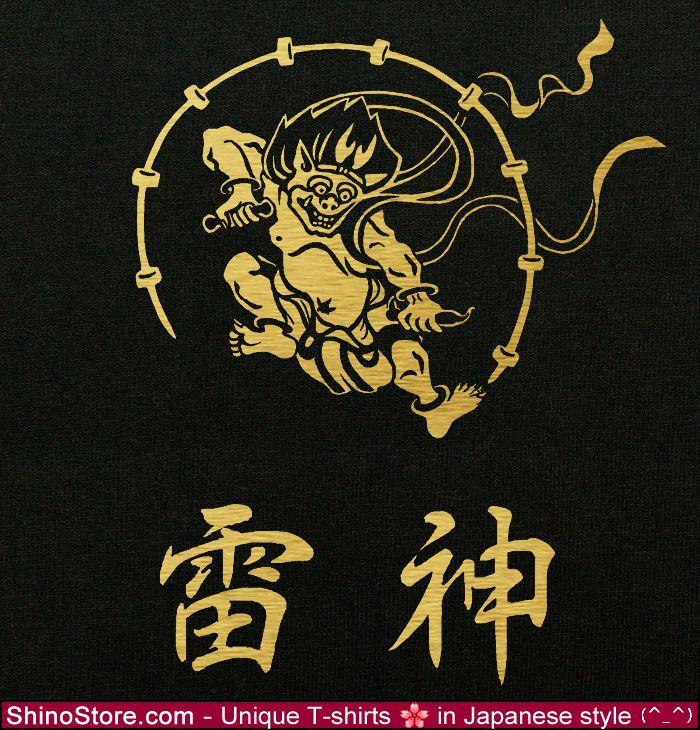 Raijin T-shirt - Japanese god of thunder - Japanese kawaii gift tee from Japan