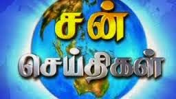 Sun tv news 19-11-2015 7pm Night