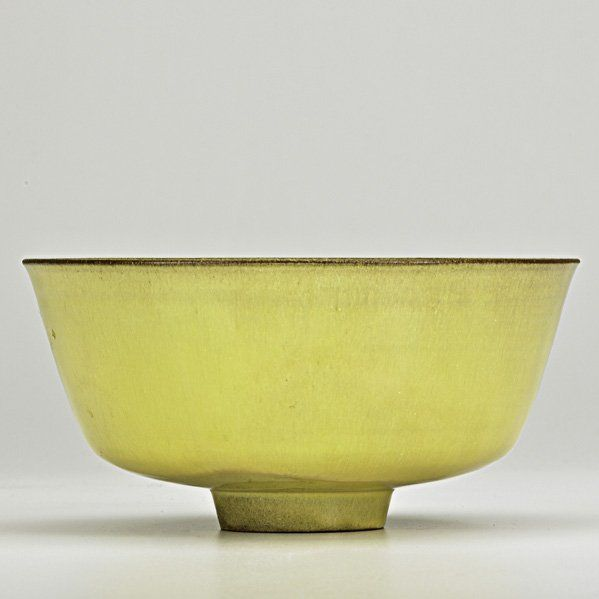 "OTTO AND GERTRUD NATZLER; Glazed ceramic bowl, Los Angeles, CA, 1960s; Signed; 3"" x 6"""