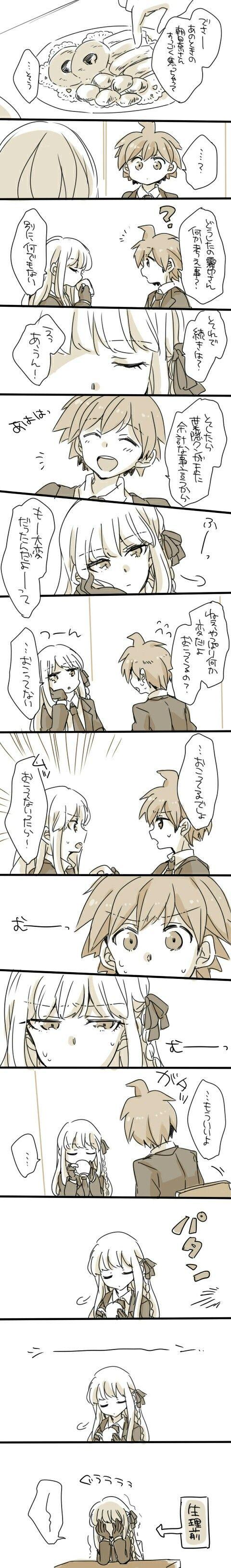 Makoto and Kyoko