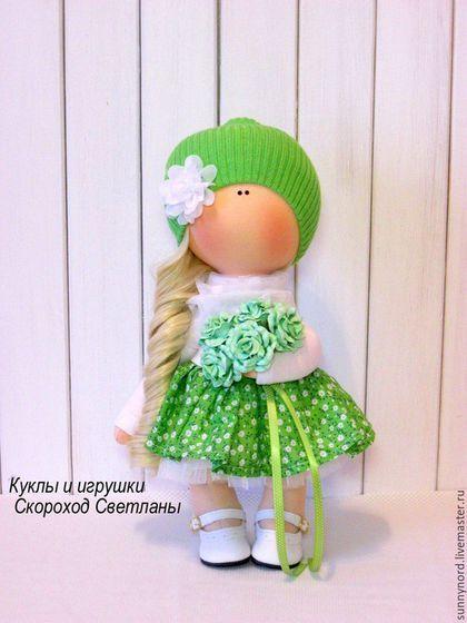 Коллекционные куклы ручной работы. Заказать Летняя куколка.. Светлана.. Ярмарка Мастеров. Кукла в подарок, подарок девушке