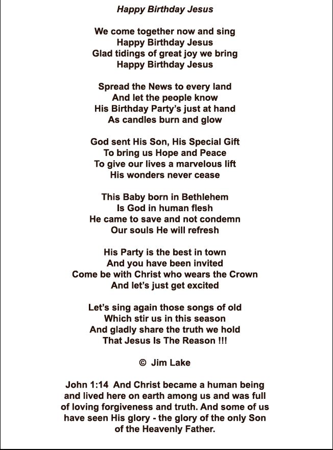 Happy Birthday Jesus Poem