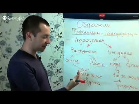 Как заработать на рукоделии и стать успешным спикером на конференции
