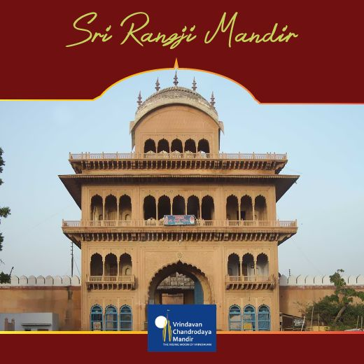 "Sri Rangji Mandir is dedicated to Lord Sri Goda-Rangamannar. Goda Devi or Andal as she is known in South India, was a famous 8th century Vaishnava saint who had composed ""Tiruppuvai"" which centers around her love for her beloved Lord Krishna and His Vrindavana. In this temple one can find a unique mixture of both south and north Indian architectural traditions."
