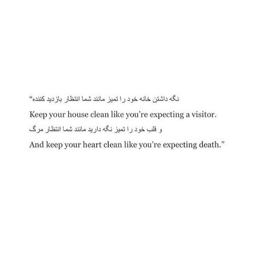 Islamic Quotes For Death Of A Loved One: Best 25+ Arabic Quotes Ideas On Pinterest